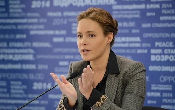 Генпрокуратура допросила Наталью Королевскую