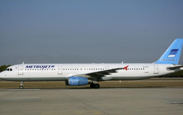 В Петербурге эвакуируют пассажиров с летевшего в Египет самолета