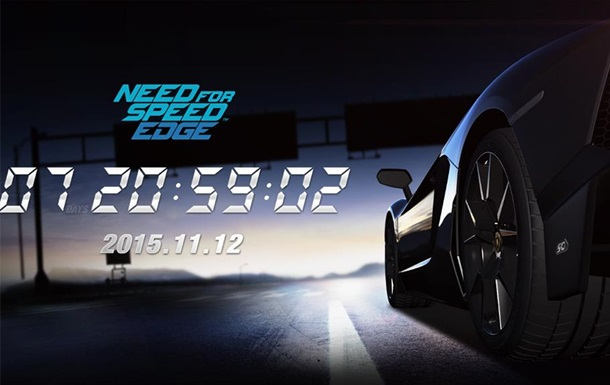 Need for Speed Edge тизер