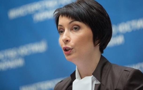 Задержание Елены Лукаш силовики называют удачей