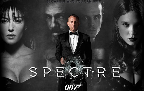 007: Спектр премьера Украина