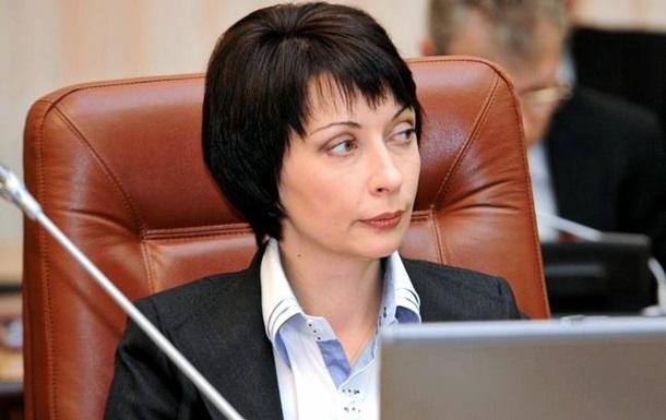 Генпрокуратура сообщила о подозрении Лукаш
