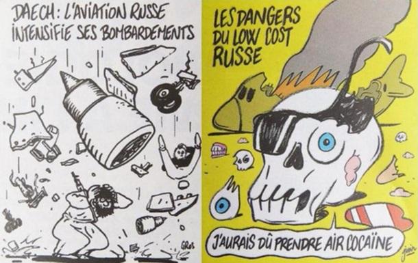 В России отреагировали на карикатуры Charlie Hebdo об А321