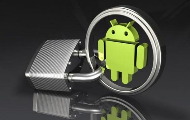 Безопасность системы Android