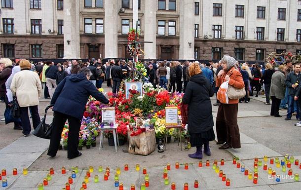 Расследование трагедии в Одессе провалено