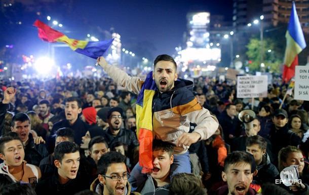 В Румынии не стихают антиправительственные протесты