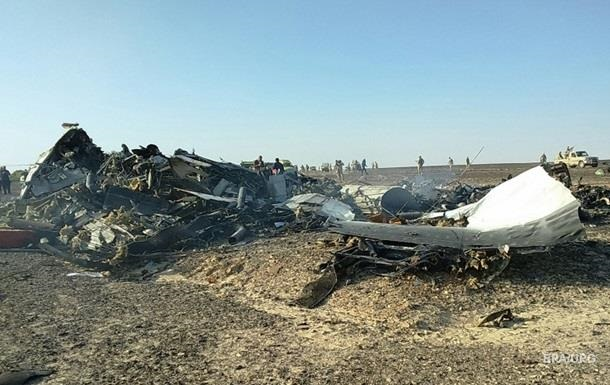 Крушение А321: Россия попросила помощи у ФБР - СМИ