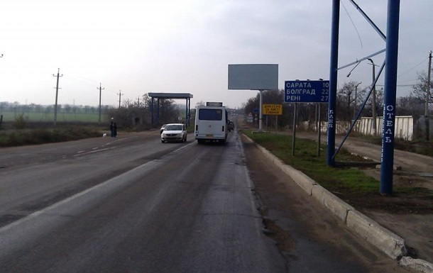 Перестрелка на Одесщине: три человека погибли