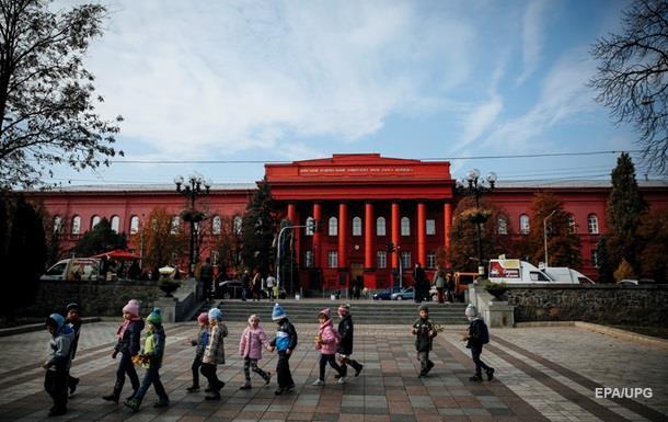 Украина присоединится к новой образовательной программе