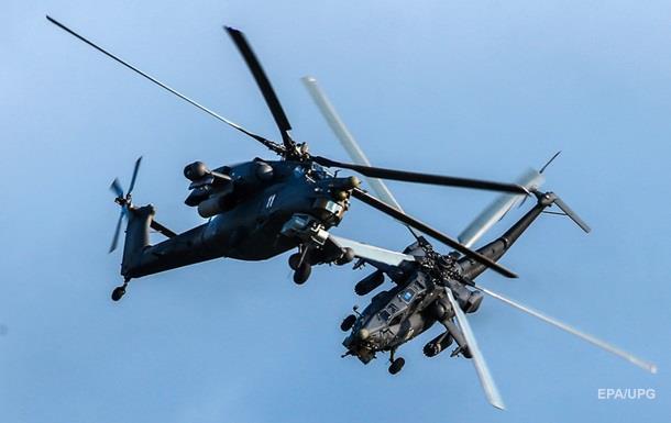 Ирак получил российские военные вертолеты - СМИ