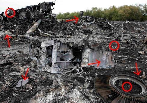 Рейс МН17 - окончательное расследование впереди