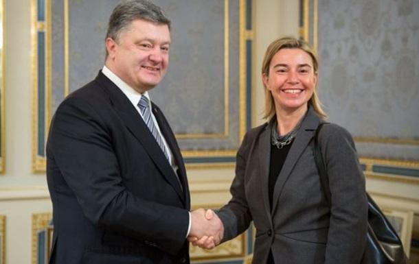 Могерини назвала ключевую для Украины реформу