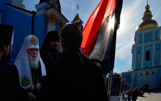 Дебильное дитя Киевского патриархата угрожает Украине
