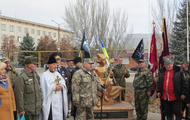 В Гуляйполе казаки отметили день рождения Нестора Махно