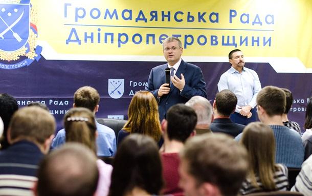 Вилкул в Днепропетровске заручился поддержкой 12 общественных организаций