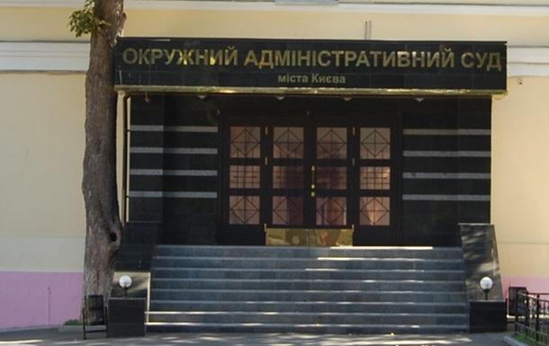 В Киеве  минировали  Окружной админсуд