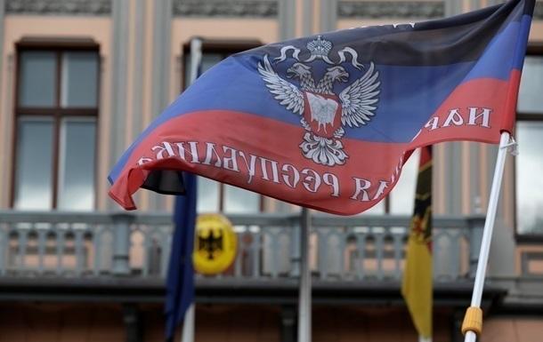 В ДНР не винят Киев в эскалации на Донбассе