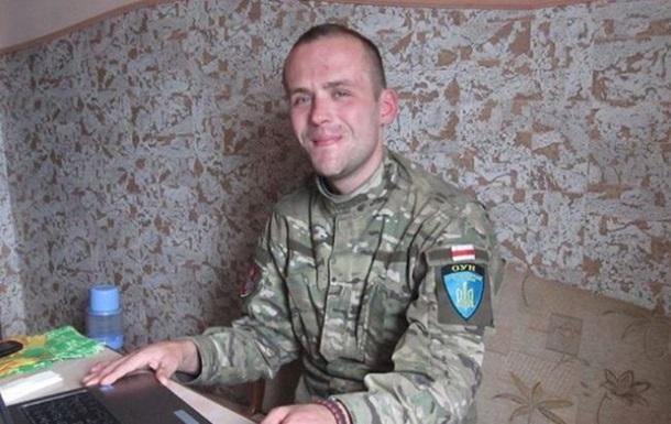 Белорус из батальона ОУН получил гражданство Украины
