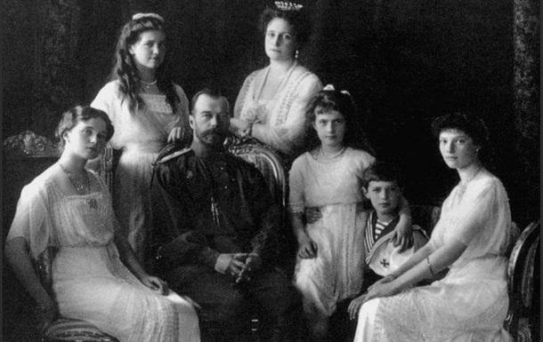 В РФ подтвердили подлинность останков Николая II