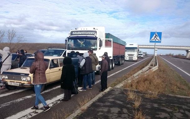 Жители Одесской области перекрыли трассу на Киев