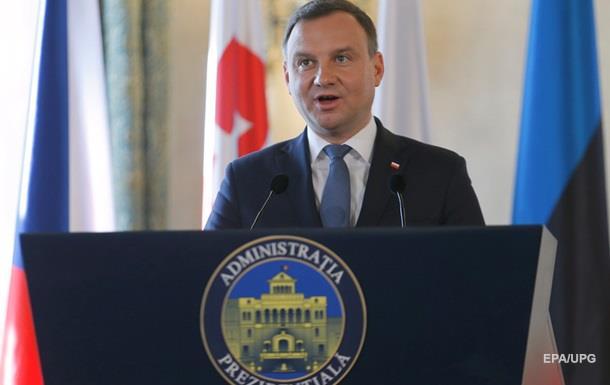 Президент Польши: Независимость дана нам не навсегда