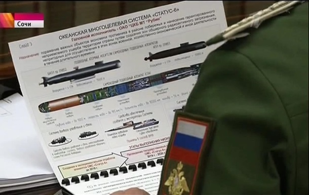 Кремль назвал случайной демонстрацию нового оружия