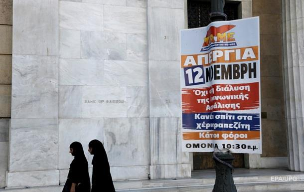 Всеобщая забастовка в Греции: Ципрас ощущает гнев улиц
