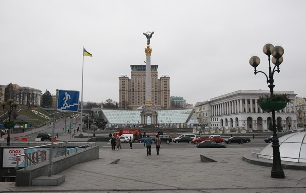 Агентство Fitch знизило рейтинг Києва додефолтного рівня