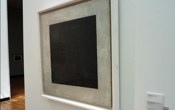Под слоем черной краски  Черного квадрата  Малевича обнаружили две цветные картины