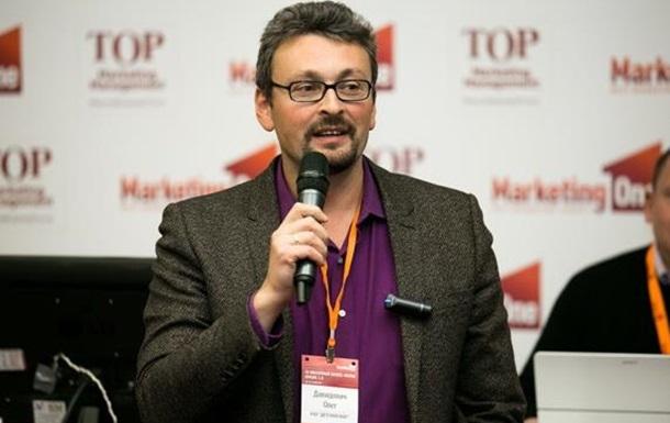Открытая лекция Олега Давидовича Тайм-менеджмент: Создай свою экосистему в Apple