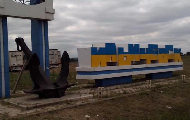 В Ильичевске выбрали вымышленное название для города