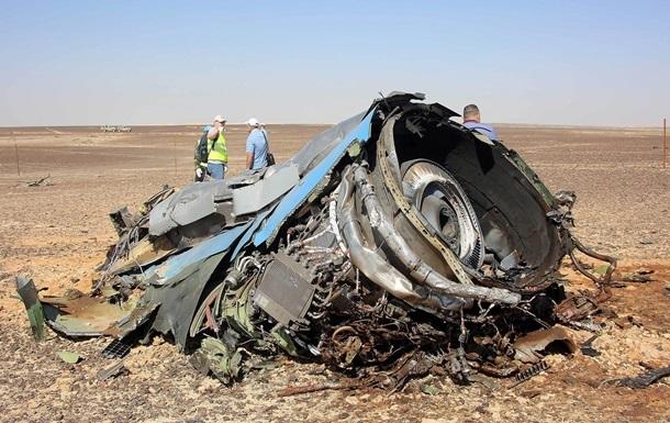 СМИ: На борту А321 был установлен таймер