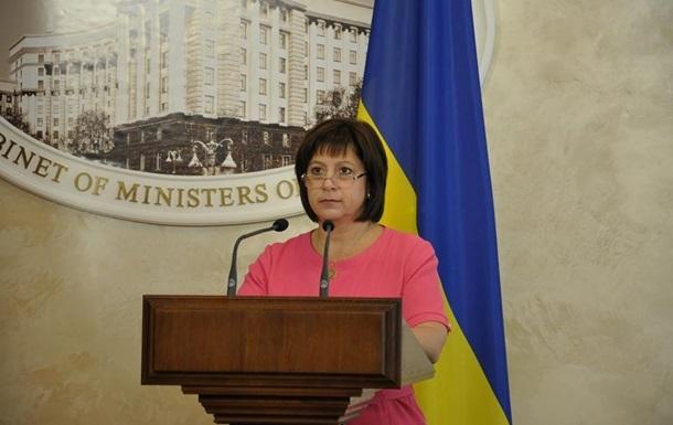 Яресько допустила дефолт Украины из-за долга РФ