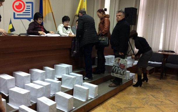 Выборы мэра Павлоград фото