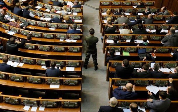 Парламент начнут реформировать к новому году