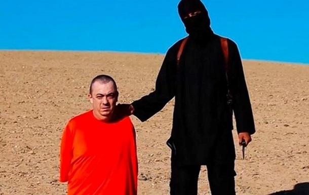 Пентагон уверен в гибели  Джихадиста Джона  в Сирии