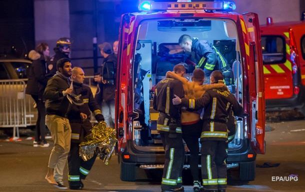 В Париже прогремели взрывы