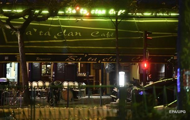 Итоги 13 ноября: Теракты в Париже, падение вертолета в Словакии