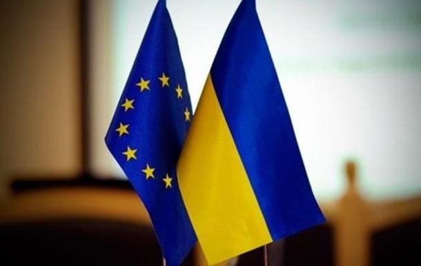 ВІЗАві: Україна - не значить Європа