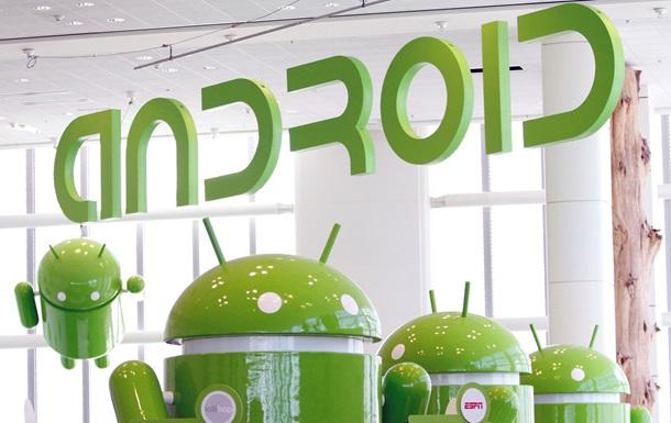 Android устройства оказались в опасности