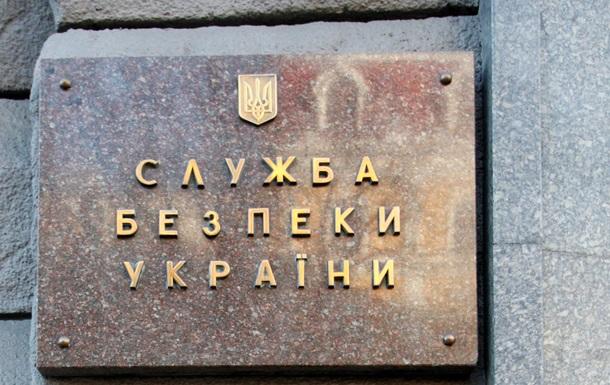 СБУ отчиталась о поимке  чиновника  ДНР