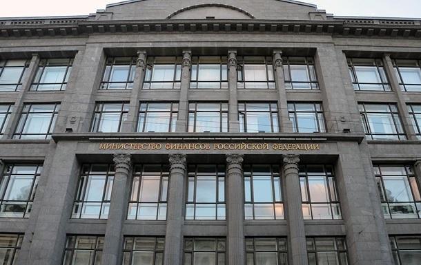 Россия допустила переговоры по долгу Украины