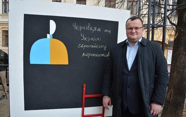 В Черновцах переизбрали действующего мэра