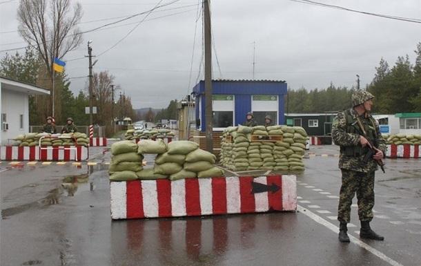 В Луганской области закрыли 12 блокпостов