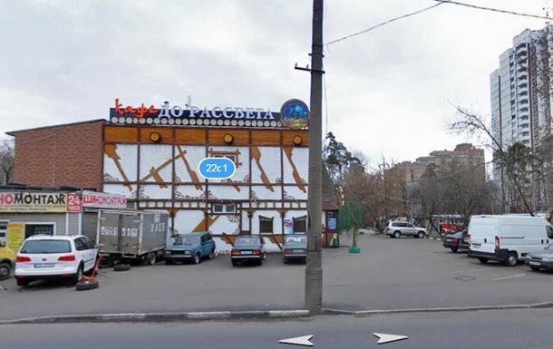 В Москве произошло нападение на узбекское кафе – СМИ