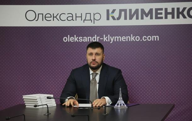 Бывший украинский министр презентовал книгу