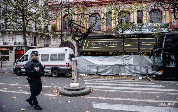 Полиция Франции обнаружила квартиру террориста-смертника