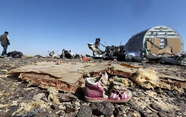 ФСБ: Крушение A321 было терактом