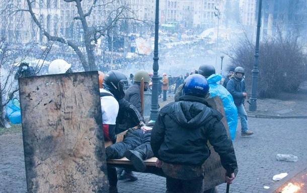 ГПУ идентифицировала  обезглавленного  майдановца