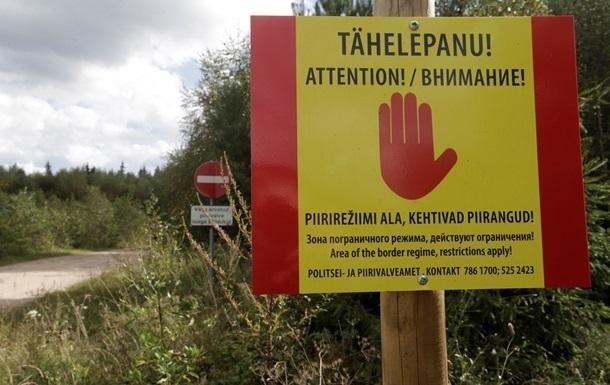 Между Эстонией и Россией начали строить забор